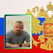 Осман Серкилов в Моем Мире.