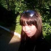 Бонита Беляева on My World.