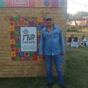 Иван Соколов on My World.