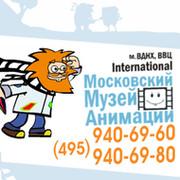 Московский музей анимации группа в Моем Мире.