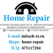 """Установка видеонаблюдения """"Home Repair"""" группа в Моем Мире."""