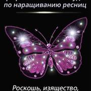 Наращивание ресниц в Москве. Нарастить ресницы. Фото до и после. группа в Моем Мире.