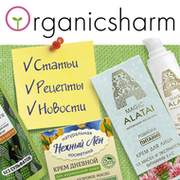 Organicsharm group on My World