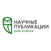 Научные публикации - Publ.science группа в Моем Мире.