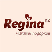 Интернет магазин подарков в Алматы www.regina.kz group on My World
