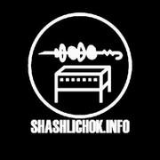 SHASHLICHOK.info группа в Моем Мире.