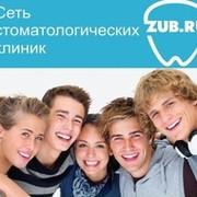 Зуб.ру Отзывы группа в Моем Мире.