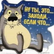 Евгений Ефанов on My World.