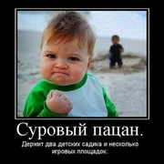 Роман Сосновский on My World.