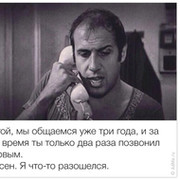 Евгений Ч on My World.