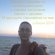 Наталия Алексеенко on My World.