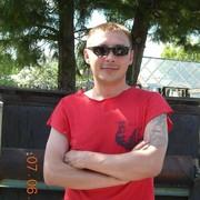 Александр Ульянов on My World.
