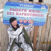 вячеслав александров on My World.