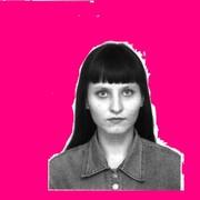 Екатерина Зыкова on My World.