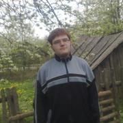 Александр Громыко on My World.