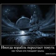 Станислав Коуров on My World.