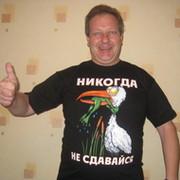 Владимир Кабанов on My World.