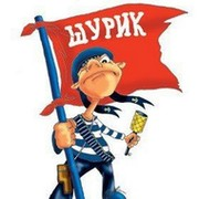 Шурик Александров on My World.
