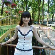Марина Сербиченко on My World.