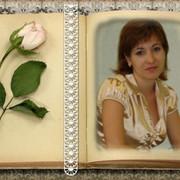 Наталья Недоступенко on My World.