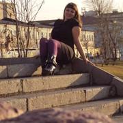 Ольга Проскурякова on My World.