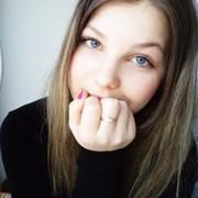 Anya Cherenkova on My World.