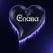 https://avt-3.foto.mail.ru/mail/slavahabarov74/_avatar180?