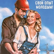Пётр Уральский on My World.