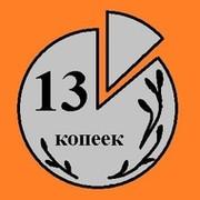 Андрей 3-НДФЛ on My World.